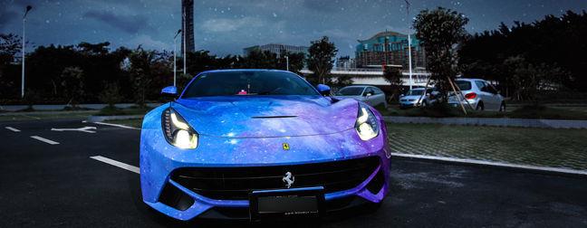 universe-car